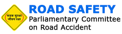 Link for Parliamentary committee on Road Safety